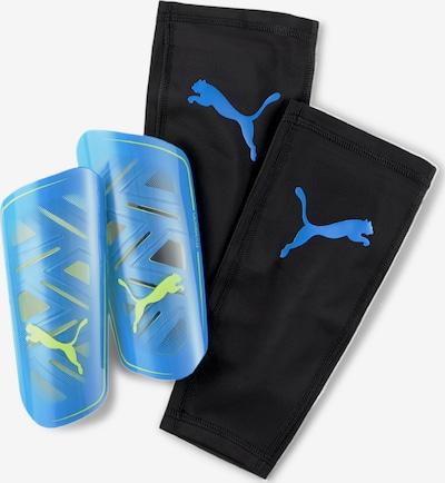 PUMA Beschermers in de kleur Hemelsblauw / Neongeel / Zwart, Productweergave