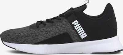 PUMA Chaussure de course 'Flyer Beta' en gris / noir / blanc, Vue avec produit