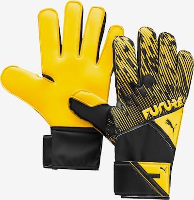 PUMA FUTURE Grip 5.4 Torwarthandschuh in gelb / schwarz, Produktansicht