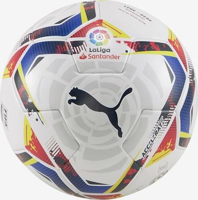 PUMA Ball 'Accelerate Fifa' in marine / gelb / schwarz / weiß, Produktansicht