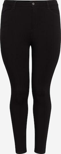 Kelnės iš Tommy Hilfiger Curve , spalva - juoda, Prekių apžvalga