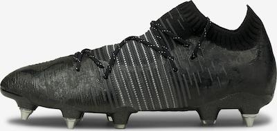 PUMA Fußballschuh  'Future Z 1.1' in schwarz / weiß, Produktansicht