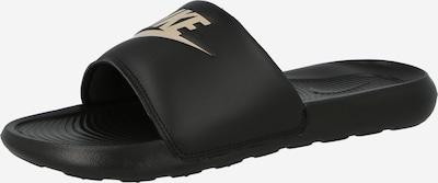 Nike Sportswear Чехли 'VICTORI' в бежово / черно, Преглед на продукта