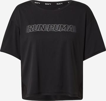 Tricou funcțional 'RUN LITE COOLadapt SKIMMER' de la PUMA pe negru