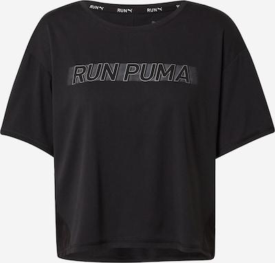 Tricou funcțional 'RUN LITE COOLadapt SKIMMER' PUMA pe negru / alb, Vizualizare produs