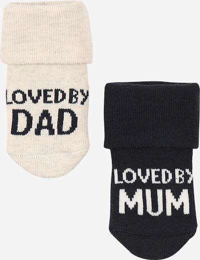 NAME IT Socken in dunkelblau / weiß, Produktansicht