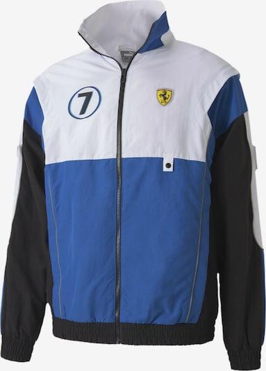 PUMA Veste de sport 'Scuderia Ferrari Race' en bleu / noir / blanc, Vue avec produit