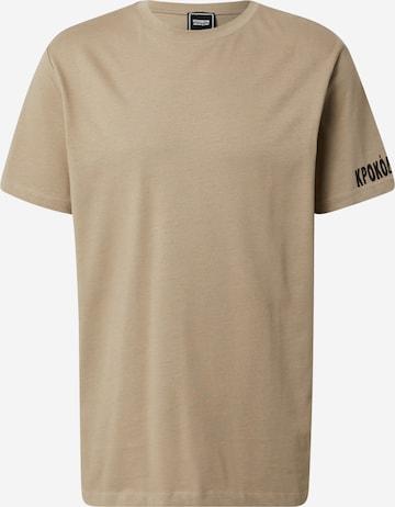 ABOUT YOU x Swalina&Linus Shirt 'Toni' i beige