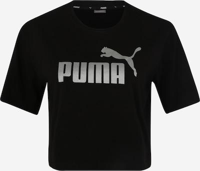PUMA Funkcionalna majica | črna / srebrna barva, Prikaz izdelka