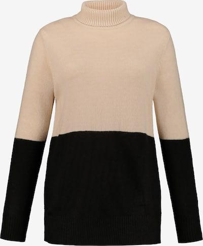Ulla Popken Pullover in beige / schwarz, Produktansicht
