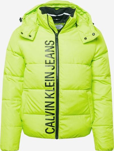 Calvin Klein Jeans Преходно яке в неоново зелено / черно, Преглед на продукта