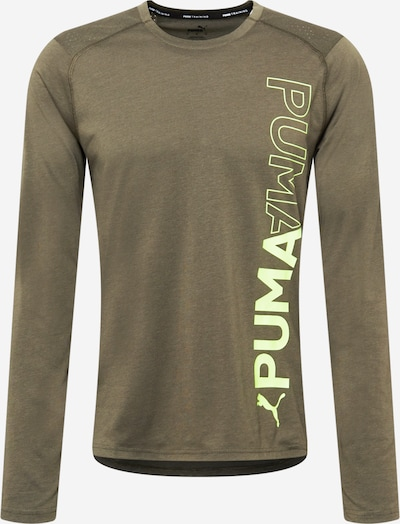 Tricou funcțional PUMA pe oliv / verde neon, Vizualizare produs