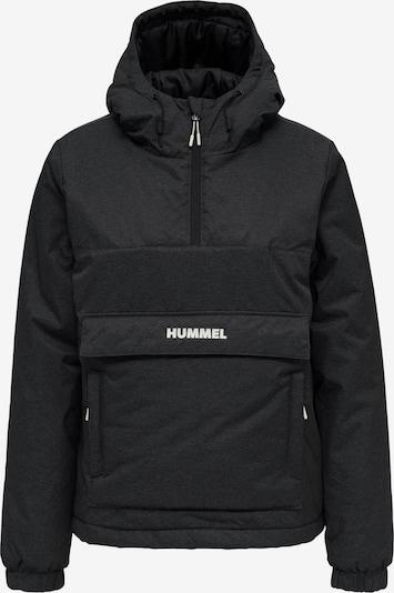 Hummel Between-Season Jacket in Black, Item view