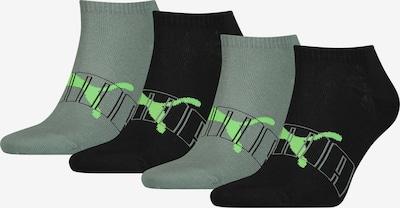 PUMA Socken in grün / schwarz, Produktansicht