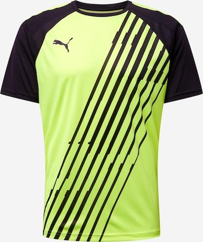 PUMA Sportiska stila krekls dzeltens / melns, Preces skats
