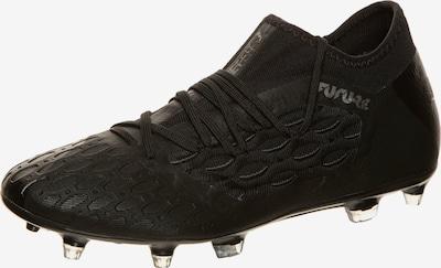 PUMA Voetbalschoen in de kleur Zwart, Productweergave