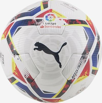 PUMA La Liga Accelerate FIFA Pro Quality Ball in weiß, Produktansicht