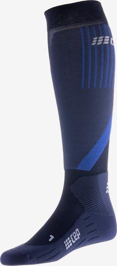 CEP Sportsocken 'Compression' in blau / navy / weiß, Produktansicht