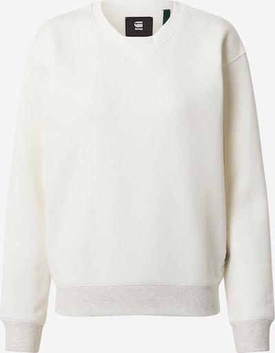 G-Star RAW Mikina - biela, Produkt