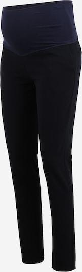 Bebefield Pantalon 'Valencia' en bleu nuit, Vue avec produit