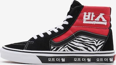 VANS Sneaker 'SK8-Hi' in blau / rot / schwarz / weiß, Produktansicht