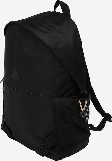Sportinė kuprinė iš ADIDAS PERFORMANCE, spalva – juoda, Prekių apžvalga