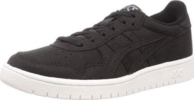 ASICS Sneaker ' Japan S ' in schwarz, Produktansicht