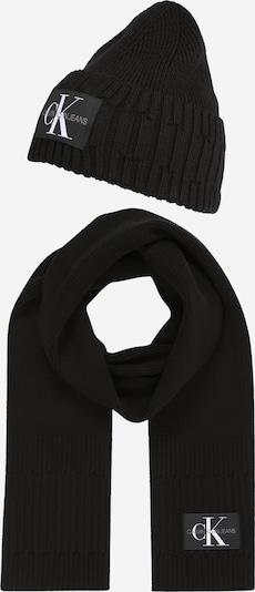Căciulă Calvin Klein Jeans pe negru, Vizualizare produs