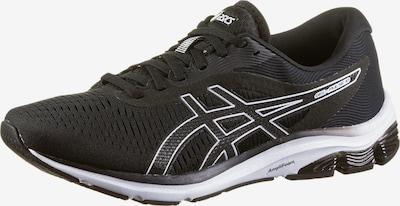 ASICS Chaussure de course en noir / blanc, Vue avec produit