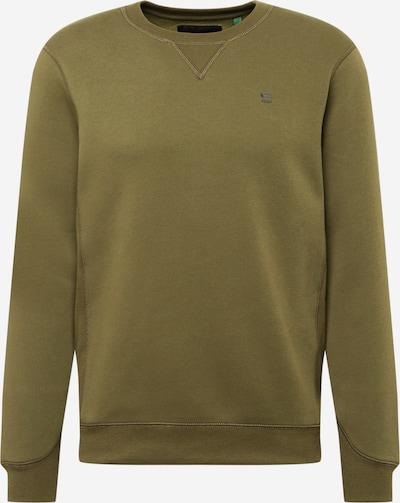 G-Star RAW Sportisks džemperis olīvzaļš, Preces skats
