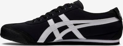 Onitsuka Tiger Sneaker in schwarz, Produktansicht