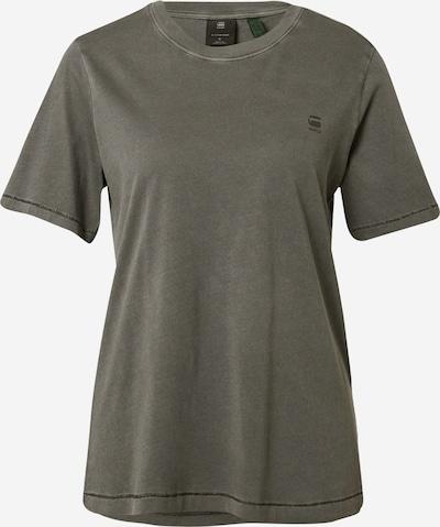 G-Star RAW Μπλουζάκι σε γκρι βασάλτη, Άποψη προϊόντος