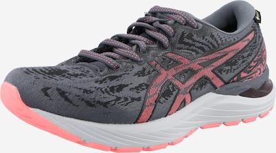 ASICS Tenisice za trčanje 'CUMULUS 23' u siva / roza, Pregled proizvoda