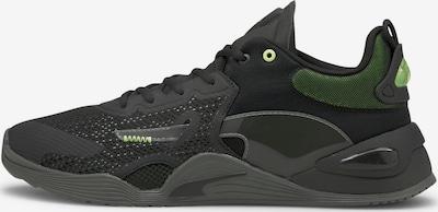 PUMA Sportschoen 'Fuse' in de kleur Groen / Zwart, Productweergave