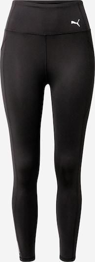 PUMA Παντελόνι φόρμας 'Favorite Forever' σε μαύρο / λευκό, Άποψη προϊόντος