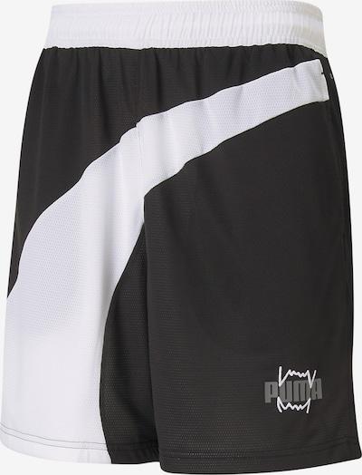 PUMA Športové nohavice - sivá / čierna / biela, Produkt
