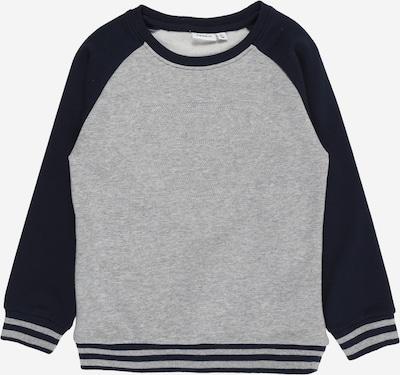 NAME IT Sweatshirt 'Superman' in dunkelblau / graumeliert, Produktansicht