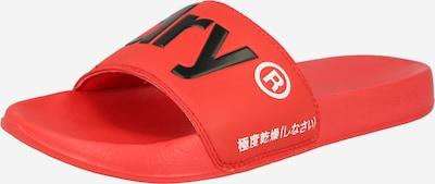 Superdry Iešļūcenes/baseina apavi gaiši sarkans / melns / balts, Preces skats
