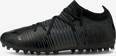 PUMA Future Z 3.1 MG Fußballschuh Herren in schwarz, Produktansicht