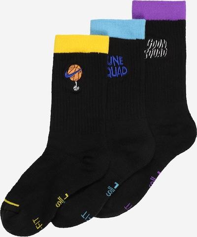 NIKE Sportske čarape 'Space Jam: A New Legacy' u svijetloplava / žuta / svijetloljubičasta / crna, Pregled proizvoda