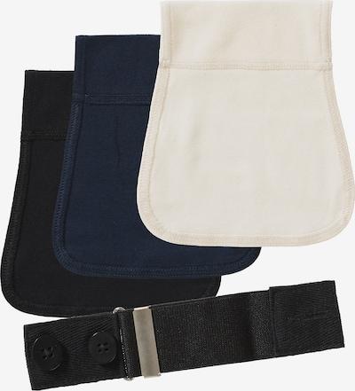 Carriwell Flexigürtel in blau / schwarz / weiß, Produktansicht