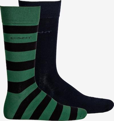 GANT Socken in grün / schwarz, Produktansicht