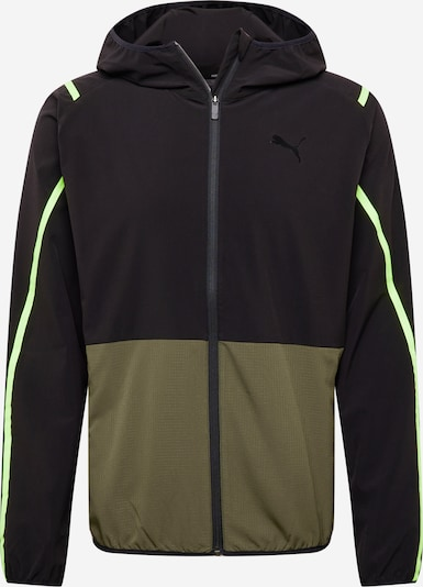 PUMA Athletic Jacket in Khaki / Neon green / Black, Item view