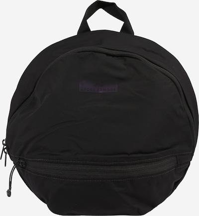 UNDER ARMOUR Sportovní batoh - antracitová, Produkt