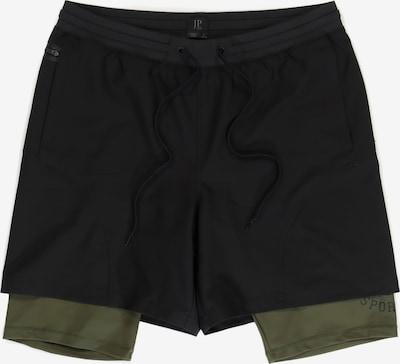 JP1880 Shorts in khaki / schwarz, Produktansicht