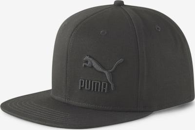 PUMA Sportcap in schwarz, Produktansicht