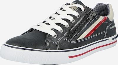 TOM TAILOR Zapatillas deportivas bajas en beige / azul oscuro / rojo, Vista del producto