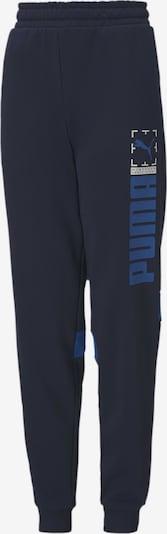 PUMA Sportbroek in de kleur Donkerblauw, Productweergave