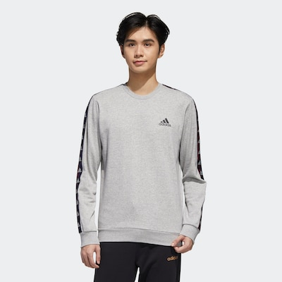 ADIDAS PERFORMANCE Sportsweatshirt in de kleur Marine / Grijs gemêleerd / Grenadine / Zwart: Vooraanzicht