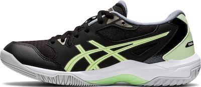 ASICS Sportschuh in neongrün / schwarz / weiß, Produktansicht